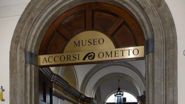 #iorestoacasaquiz: il quiz per i più piccoli del Museo Arti Decorative Accorsi-Ometto